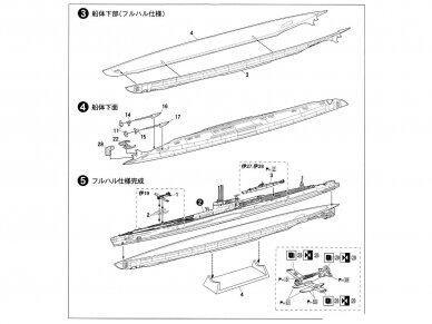Aoshima - IJN Submarine I-19, Mastelis: 1/700, 05208 8