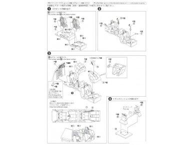 Aoshima - JGSDF apžvalgos sraigtasparnis, Mastelis: 1/72, 01434 14