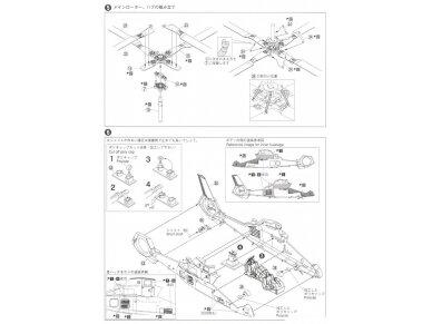 Aoshima - JGSDF apžvalgos sraigtasparnis, Mastelis: 1/72, 01434 15