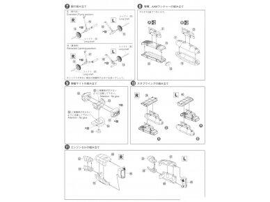 Aoshima - JGSDF apžvalgos sraigtasparnis, Mastelis: 1/72, 01434 16