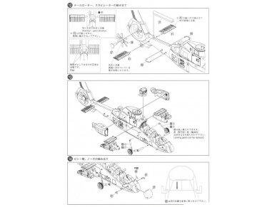 Aoshima - JGSDF apžvalgos sraigtasparnis, Mastelis: 1/72, 01434 17