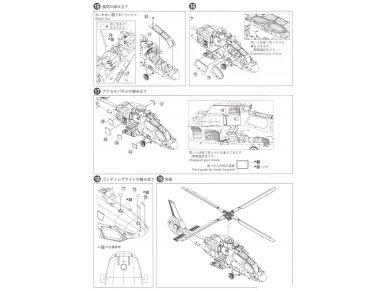 Aoshima - JGSDF apžvalgos sraigtasparnis, Mastelis: 1/72, 01434 18