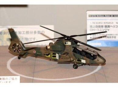 Aoshima - JGSDF apžvalgos sraigtasparnis, Mastelis: 1/72, 01434 5