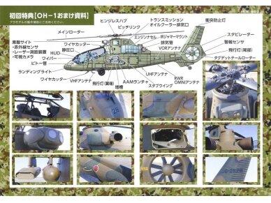 Aoshima - JGSDF apžvalgos sraigtasparnis, Mastelis: 1/72, 01434 7