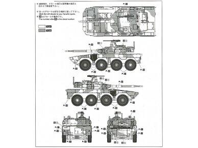 Aoshima - JGSDF Maneuver Combat Vehicle MCV Prototype, Mastelis: 1/72, 01017 11