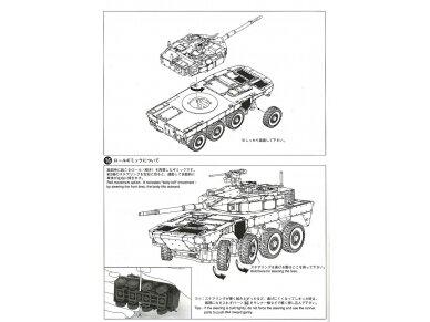 Aoshima - JGSDF Maneuver Combat Vehicle MCV Prototype, Mastelis: 1/72, 01017 15
