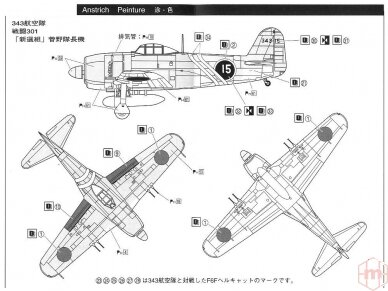 Aoshima - Kawanishi N1K2-J Shidenkai, Mastelis: 1/72, 01174 5