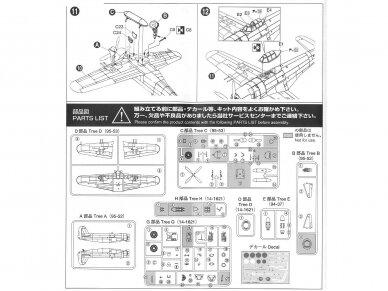 Aoshima - Kawanishi N1K2-J Shidenkai, Mastelis: 1/72, 01174 9