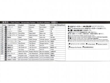 Aoshima - Kawanishi N1K1-Ja Shiden Type 11 Kou Ver.2, Mastelis: 1/72, 05189 4