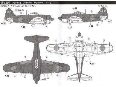 Aoshima - Kawanishi N1K1-Ja Shiden Type 11 Kou Ver.2, Mastelis: 1/72, 05189 5