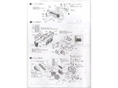 Aoshima - KAWASAKI ZEPHYRx, Mastelis: 1/12, 00402 14