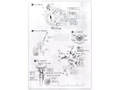 Aoshima - KAWASAKI ZEPHYRx, Mastelis: 1/12, 00402 17