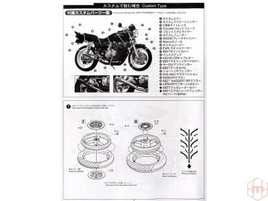 Aoshima - KAWASAKI ZEPHYRx, Mastelis: 1/12, 00402 18