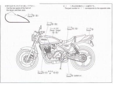 Aoshima - Kawasaki ZephyrX, Scale: 1/12, 04855 7