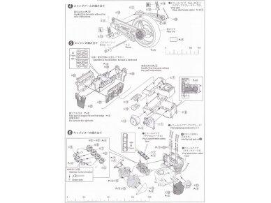 Aoshima - Kawasaki ZephyrX, Mastelis: 1/12, 04855 9