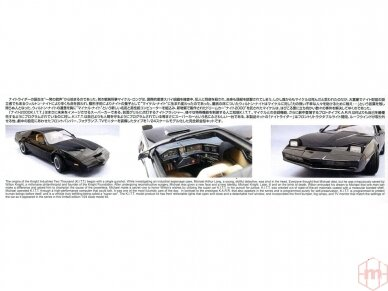 Aoshima - Knight Rider Season 1, Mastelis: 1/24, 04127 2