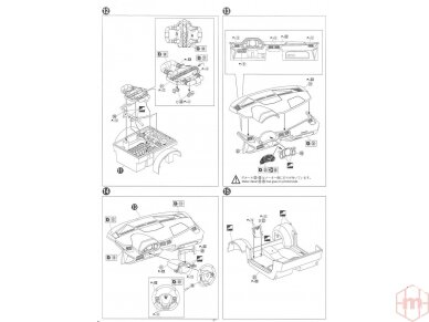Aoshima - Lamborghini Aventador LP720-4 50 Anniversario Edition, Mastelis: 1/24, 01152 13