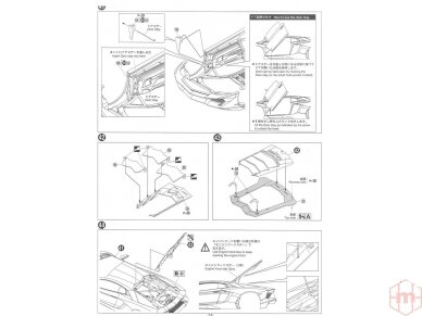 Aoshima - Lamborghini Aventador 50° Anniversario, 1/24, 05982 18