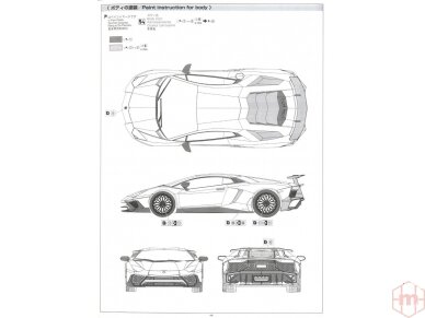 Aoshima - Lamborghini Aventador LP750-4 SV, Mastelis: 1/24, 05120 12