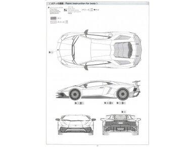 Aoshima - Lamborghini Aventador LP750-4 SV, Scale: 1/24, 05120 12