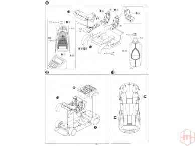 Aoshima - Lamborghini Aventador LP750-4 SV, Scale: 1/24, 05120 17
