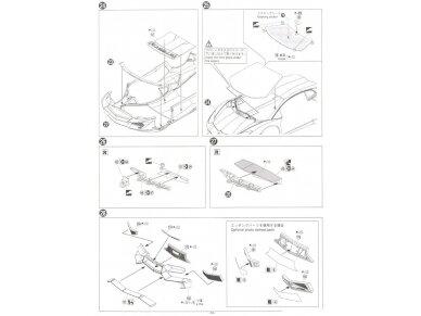 Aoshima - Lamborghini Aventador LP750-4 SV, Mastelis: 1/24, 05120 19