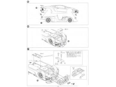 Aoshima - Lamborghini Aventador LP750-4 SV, Mastelis: 1/24, 05120 24