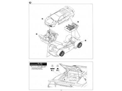 Aoshima - Lamborghini Murcielago LP670-4 SV, Mastelis: 1/24, 00708 19