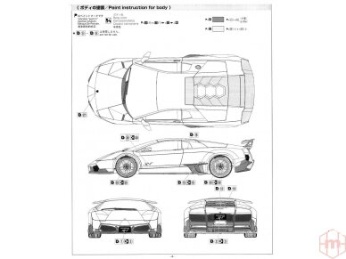 Aoshima - Lamborghini Murcielago LP670-4 SV, Mastelis: 1/24, 00708 9
