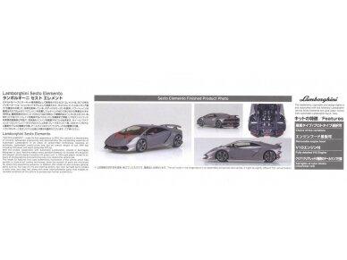 Aoshima - Lamborghini Sesto Elemento, Mastelis: 1/24, 01074 12