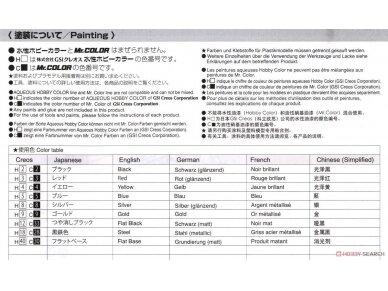 Aoshima - Lamborghini Sesto Elemento, Mastelis: 1/24, 01074 22
