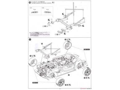 Aoshima - Lamborghini Sesto Elemento, Mastelis: 1/24, 01074 28