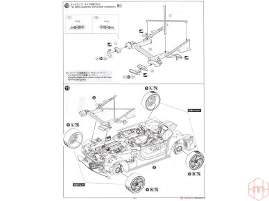Aoshima - Lamborghini Sesto Elemento, 1/24, 01073 28