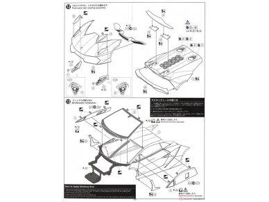 Aoshima - Lamborghini Sesto Elemento, Mastelis: 1/24, 01073 29