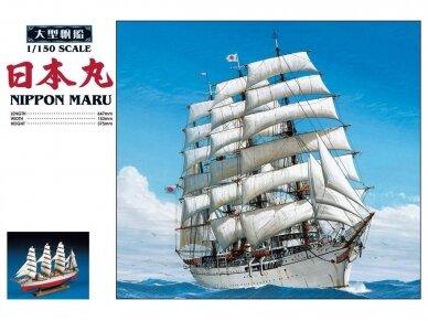 Aoshima - Nippon-Maru, Scale: 1/150, 04473