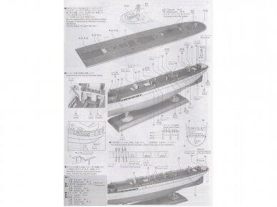 Aoshima - Nippon-Maru, Mastelis: 1/150, 04473 17