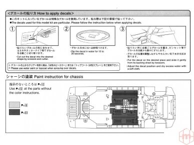 Aoshima - Nissan R35 GT-R pure edition 2014, Mastelis: 1/24, 05154 12