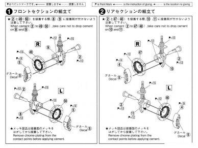 Aoshima - Nissan R35 GT-R pure edition 2014, Mastelis: 1/24, 05154 13