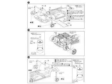 Aoshima - Nissan R35 GT-R pure edition 2014, Mastelis: 1/24, 05154 14