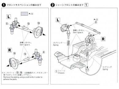 Aoshima - Nissan Top Secret S15 Silvia `99, Mastelis: 1/24, 05355 12