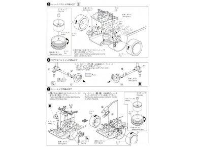 Aoshima - Nissan Top Secret S15 Silvia `99, Mastelis: 1/24, 05355 13