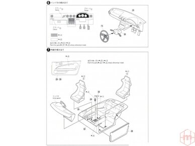 Aoshima - Nissan Top Secret S15 Silvia `99, Mastelis: 1/24, 05355 14