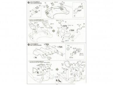 Aoshima - Pagani Huayra Pachetto Tempesta, Mastelis: 1/24, 05599 21