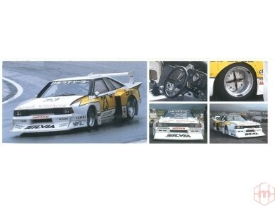 Aoshima - Silvia Impul Turbo Silhouette, 1/24, 05830 2