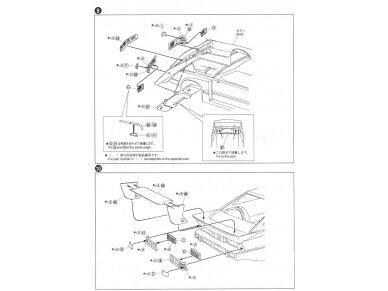 Aoshima - Silvia Impul Turbo Silhouette, Mastelis: 1/24, 05830 11