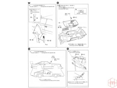 Aoshima - Silvia Impul Turbo Silhouette, 1/24, 05830 12