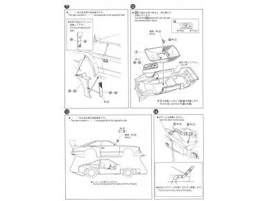 Aoshima - Silvia Impul Turbo Silhouette, Mastelis: 1/24, 05830 12