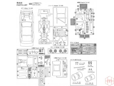 Aoshima - Silvia Impul Turbo Silhouette, Mastelis: 1/24, 05230 13