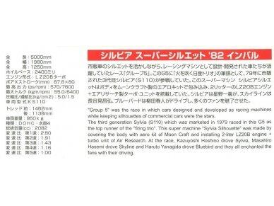 Aoshima - Silvia Impul Turbo Silhouette, Mastelis: 1/24, 05830 3