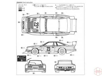 Aoshima - Silvia Impul Turbo Silhouette, 1/24, 05830 7